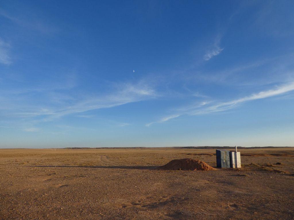 Toilette in der Mongolei